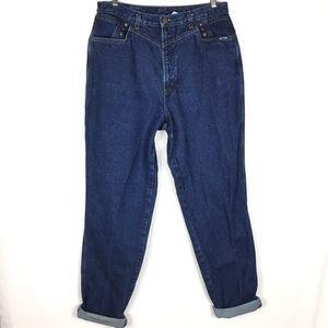 Vintage Jeans - Vintage 90's high rise mom dark wash blue jeans